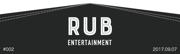 RUB ENTERTAINMENT