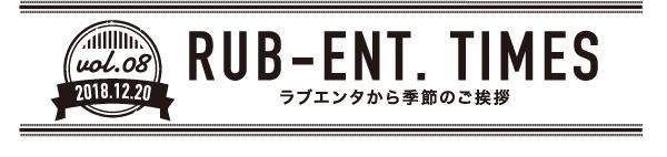 RUB-ENT.TIMES