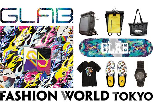 ファッションワールド東京