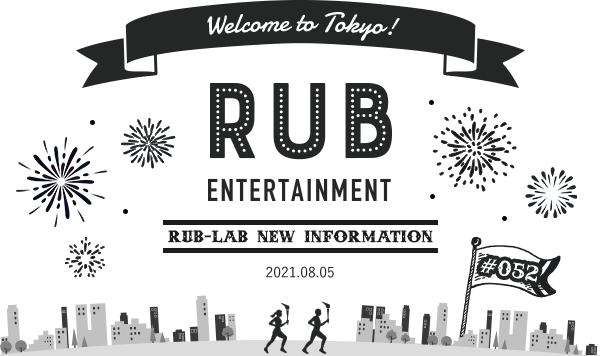 RUB ENTERTAINMENT